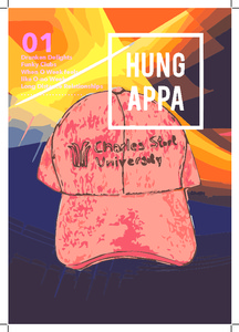 Hungappa - 2017, Issue 1.pdf