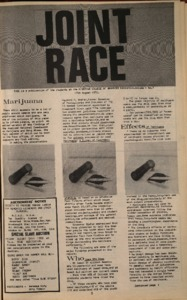RACE (Vol. 1, No. 7)