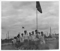 First Intercollegiate Sports (1948).jpg