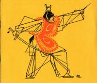 1958-WWTC presents Mikado.pdf